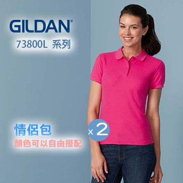 GILDAN  73800L系列亞規防皺修身女POLO衫(2件)