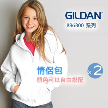 GILDAN 88600B系列亞規兒童連帽拉錬外套(2件組)