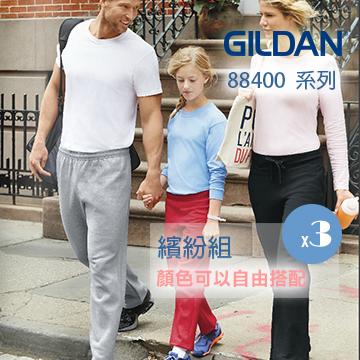 GILDAN  88400系列亞規運動休閒長褲(3件)