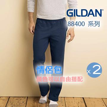 GILDAN  88400系列亞規運動休閒長褲(2件)