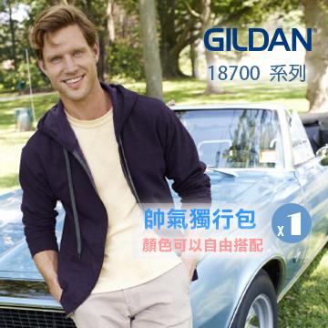 GILDAN 18700系列 素面經典復古連帽拉鏈外套(1件組合)