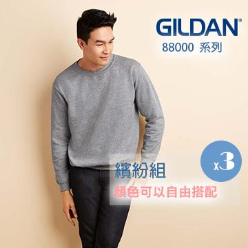 GILDAN  88000系列亞規大學T-Shirt(3件)
