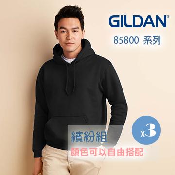 GILDAN  88500系列亞規連帽T恤(3件組)