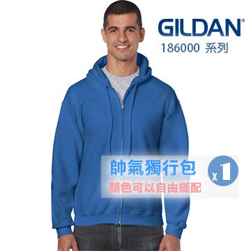 GILDAN 18600系列美規連帽拉鍊素面長袖口袋外套(1件組合)