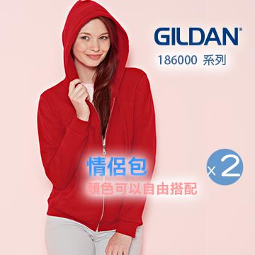 GILDAN 18600系列美規連帽拉鍊素面長袖口袋外套(2件組合)