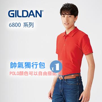 GILDAN  6800系列亞規頂級純棉POLO衫(1件)