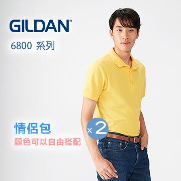 GILDAN  6800系列亞規頂級純棉POLO衫(2件)