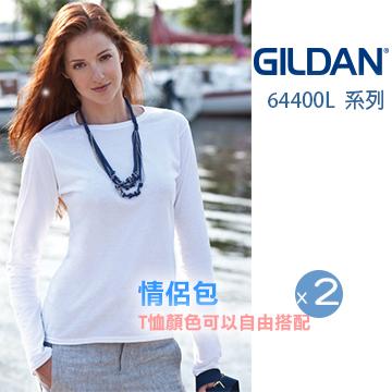 GILDAN  64400L系列 美規彈性修身長袖女T恤(2件)