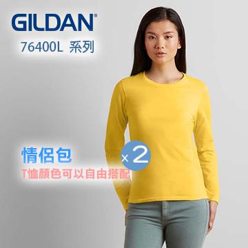 GILDAN 76400L系列亞規柔棉長袖修身女T恤(2件)
