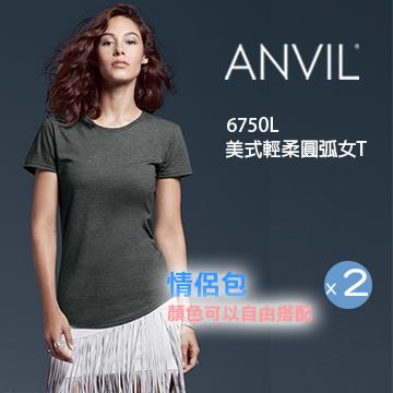 ANVIL  6750L系列 美式輕柔圓弧女T恤(2件)