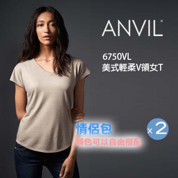 ANVIL 6750VL系列 美式輕柔V領女T恤(2件)