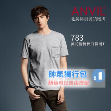 ANVIL  783系列 美式精梳棉口袋潮T恤(1件)