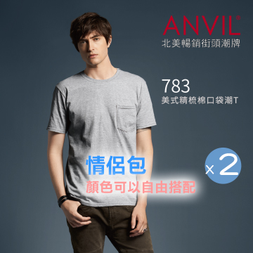 ANVIL  783系列 美式精梳棉口袋潮T恤(2件)