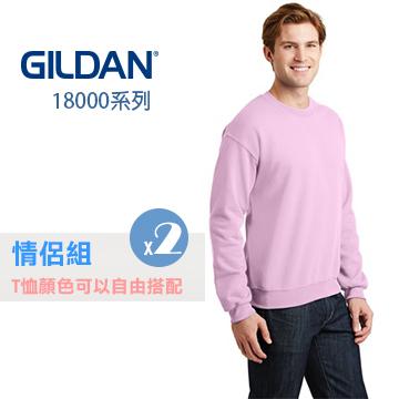 GILDAN  18000系列亞規大學T-Shirt(2件)