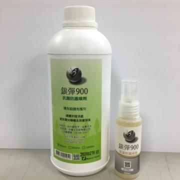 銀彈900防護噴劑 - 補充瓶 500ml 加贈30ml