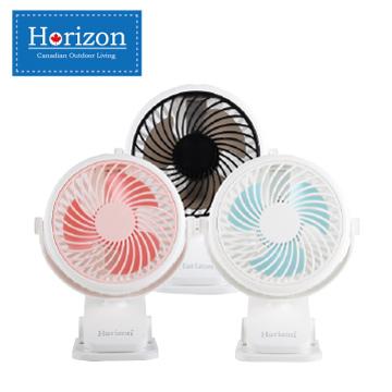 【Horizon 天際線】USB充電夾式隨行小風扇 (共三色)