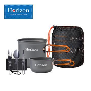 【Horizon 天際線】輕量化野營鍋餐具五件組 (共二色)