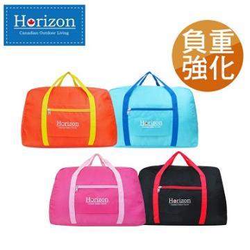 【Horizon 天際線】輕量化折疊收納側背包 42L (共四色)