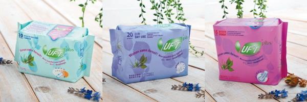 衛生棉推薦蘆薈草本漢方衛生棉