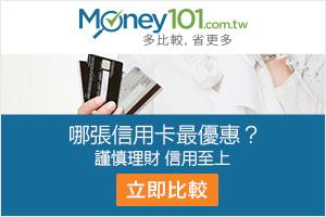 第一次新手如何買基金?新手必看的基金投資理財入門 !